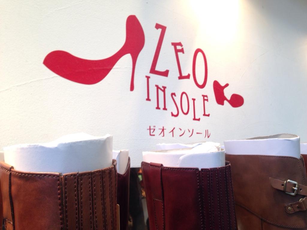 20140104 205934 大阪千林商店街のレディスシューズ『ゼオインソール』のブログを開設しました