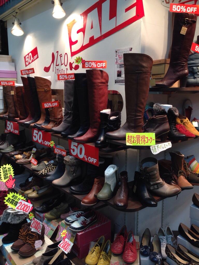 20140210 182215 本革ブーツ半額Sale 突入‼︎